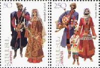 Национальные костюмы, 2м; 50, 250 Драм