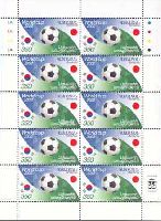 Кубок мира по футболу, Юж.Корея/Япония'02, М/Л из 10м; 350 Драм x 10