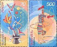 ЕВРОПА'02, 2м; 70, 500 Драм