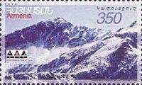 Международный год гор, 1м; 350 Драм