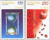 ЕВРОПА'03, 2м; 170, 250 Драм