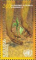 Международный день борьбы с наступлением пустынь, 1м; 360 Драм