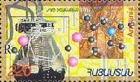 Тонкая органическая химия, 1м; 220 Драм