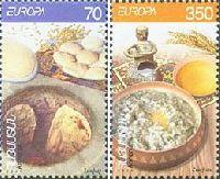 ЕВРОПА'05, 2м; 70, 350 Драм