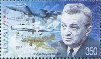 Авиаконструктор Артем Микоян, 1м; 350 Драм