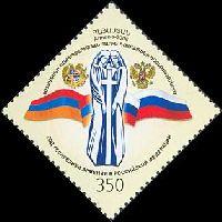 Совместный выпуск Армения-Россия, Год Армении в России, 1м; 350 Драм