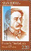Писатель Р.Патканян, 1м; 220 Драм