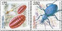 Фауна, Насекомые, 2м; 170, 350 Драм