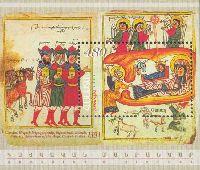 Армянские народные ремесла, блок; 480 Драм