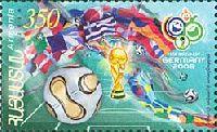 Кубок мира по футболу, Германия'06, 1м; 350 Драм
