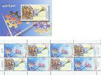 ЕВРОПА'06, буклет из 4 серий