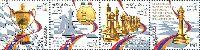 Армения - победитель шахматной Олимпиады в Турине'06, 4м в сцепке; 170, 220, 280, 350 Драм