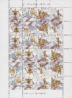 Армения - победитель шахматной Олимпиады в Турине'06, М/Л из 6 серий