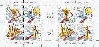 Армения - победитель шахматной Олимпиады в Турине'06, М/Л из 2 серий и 2 купонов