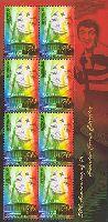 Армянский цирк, М/Л из 8м; 70 Драм x 8
