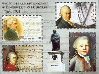 Музыка. Вольфганг Амадей Моцарт, блок из 4м; 70, 170, 280, 350 Драм