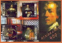 Живопись. Рембрандт, блок из 4м; 70, 170, 280, 350 Драм