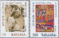 Совместный выпуск Армения-Франция, Искусство, 2м; 70, 350 Драм