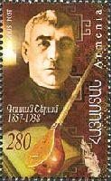 Музыкант Гусам Шерам, 1м; 280 Драм