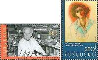 Живопись, Ж.Гарзу, 2м; 180, 220 Драм