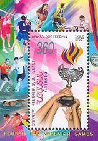 Пан-армянские игры, блок; 360 Драм