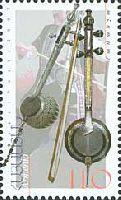 Музыкальные инструменты, 1м; 110 Драм