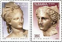 Богини Анаит и Афродита, 2м; 70, 350 Драм