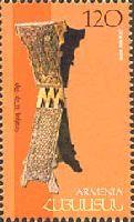 Армянские народные ремесла, 1м; 120 Драм