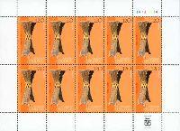 Армянские народные ремесла, М/Л из 10м; 120 Драм x 10