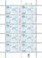 ЕВРОПА'08, М/Л из 10м; 350 Драм x 10