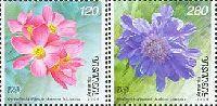 Флора, Цветы, 2м; 120, 280 Драм