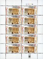 Ереванский технический университет, М/Л из 10м; 220 Драм x 10