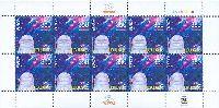 ЕВРОПА'09, Астрономия, М/Л из 10м; 350 Драм x 10