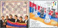Шахматная Олимпиада в Дрездене'08, 2м; 70, 280 Драм