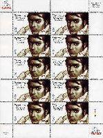 Писатель Х.Абовян, М/Л из 10м; 170 Драм x 10