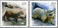 Фауна Армении, 2м; 120, 160 Драм