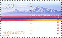 21 Сентября - День Независимости, 1м; 350 Драм