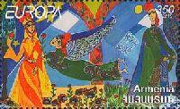 ЕВРОПА'10, 1м; 350 Драм