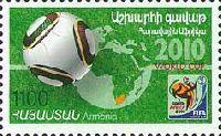 Кубок мира по футболу, ЮАР'10, 1м; 1100 Драм