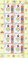 I Олимпийские юношеские игры, Сингапур'10, M/Л из 10м; 870 Драм x 10