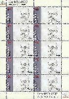 Историк Лео, М/Л из 10м; 220 Драм x 10