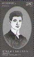 Поэт Мисак Мецаренц, 1м; 280 Драм