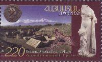 Арташaт – историческая столица Армении, 1м; 220 Драм