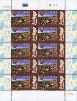 Арташaт – историческая столица Армении, М/Л из 10м; 220 Драм x 10