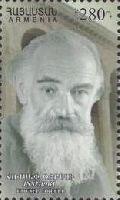 Академик И. Орбели, 1м; 280 Драм