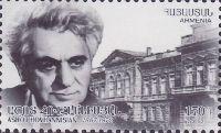 Академик А. Ованесян, 1м; 170 Драм