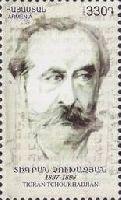Композитор и дирижёр Т. Чухаджян, 1м; 330 Драм