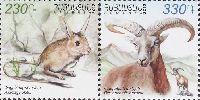 Фауна Армении, 2м в сцепке; 230, 330 Драм