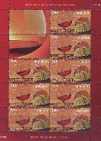 Армянский коньяк, М/Л из 8м и 2 купонов; 300 Драм x 8