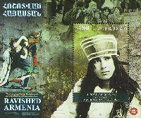 100-летие геноцида армян, блок; 480 Драм